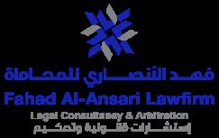 Fahad Al-Ansari Lawfirm